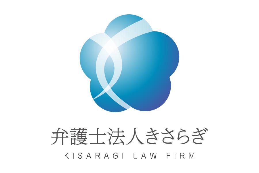 瀬野弁護士・髙見弁護士加入のお知らせ