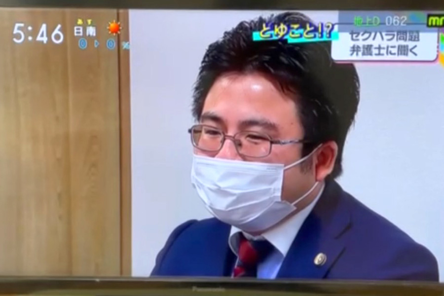 MRT宮崎放送の報道情報番組「Check!」に、当事務所の代表弁護士 高山が出演しました